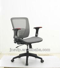 2013 JNS 301Series Ergonomic chair computer