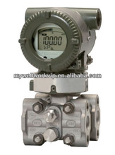2013 New Yokogawa differential pressure transmitter EJA110E