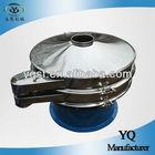 YQA rotary coffee bean processing vibrating screen machine