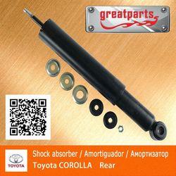 Front Shock absorber Toyota Corolla KE70 parts