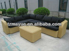 outdoor rattan furniture