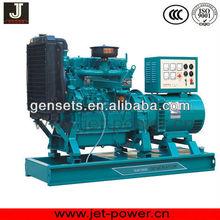 water cooled 40KW diesel generator open or soundproof type