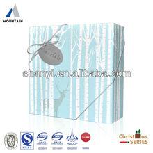 Folding Present Box