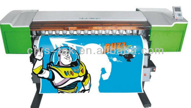 printing cutting machine