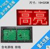 alibaba china led p10 rgb display module /outdoor ph10 led display module p10-1r outdoor led display module
