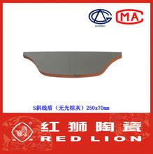 Asphalt roofing S 250*70mm plastic roof tiles sheet for shed