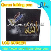 quran with urdu translation pdf+digital holy al quran player in Arabic/Melayu translation