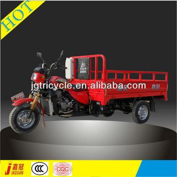 hot sell petrol 200cc trike