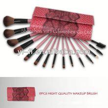 pink reptile 15 pcs makeup brush Case rhinestone make up brush