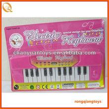 Mini musical electronic piano keyboard KB8878BO-3A