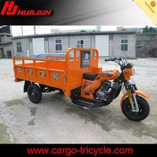 250cc chopper trike/motorized adult tricycle/3 wheel car