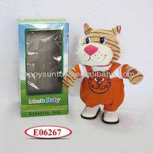 Electric Slot Animal Music Walking Tiger Toy E06267