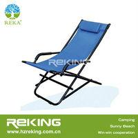 Cheap Outdoor Relax Rocking Chair