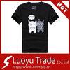 Wholesales Plain Basic T Shirts For Men In Bulk Or Custom