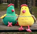 Engraçado personalizado plush stuffed galo em amarelo e verde