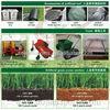 artificial turf machine / tools