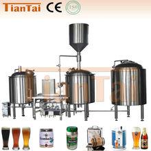 micro used beer brewing machine