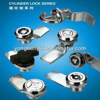MS705 series cabinet cylinder lock