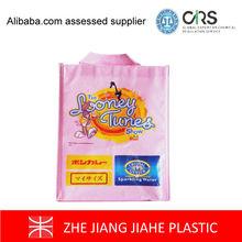 Foldable pink custom pattern cartoon non woven bags polypropylene woven bags