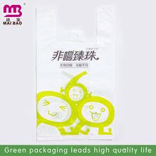 HDPE cheap trash bag for cars