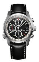 2012 new trendy sport watches men quartz watches high quality