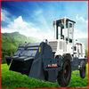 XCMG XL250 Stabilized Soil Mixing Machine