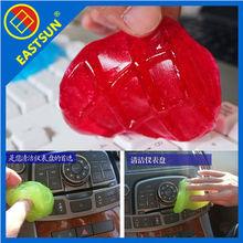 EASTSUN Magic Universal Sticky Clean Glue Gum Silica Gel Magic Glue Clean Keyboard Car Air Outlet Dash Board