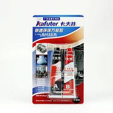 Kafuter-Epoxy Glue Tile Adhesive for Swimming Pools