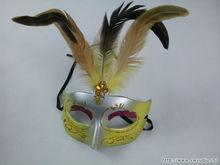 fox masquerade mask