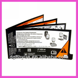 Printing custom adhesive lithium battery label with good quality