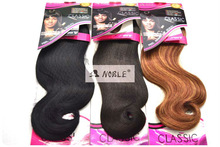 Whosale Noble Classic S BODY CURL 14 inch Two Colored Synthetic Hair Weaving