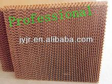 Air cooler cooling pad