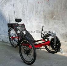 Electric Three wheel Carbon Recumbent folding bike
