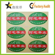 2015 Wholesale price brand logo name stickers