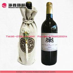 cotton linen wine bag classic logo