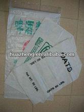 woven polypropylene bags,super sacks for feed & fertilizer packing