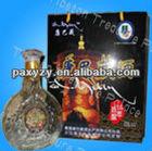 Health care liquor, Kham Tibetan wine -- Traditional Chinese white wine