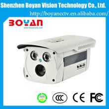 Hot Sale Face Recognition IR Waterproof Cctv Camera Long Range HB2-525