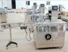HSZ-120K auto multifunction pharmaceutical packaging machine