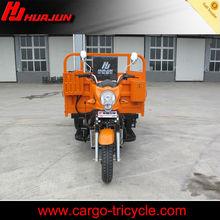 cheap motor tricycle/trike chopper three wheel motorcycle/250cc trike