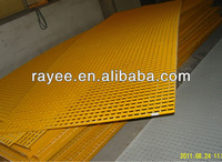FRP Grille