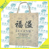 Hottest sale nature recycled non woven bags in shenzhen