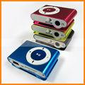 باردة مصغرة عربية مجانا mp3 تحميل الموسيقى مع مربع التجزئة