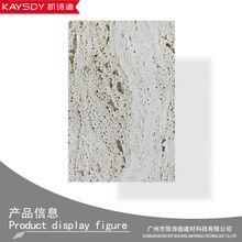 Aluminum Honeycomb sandwich composite panels with granite