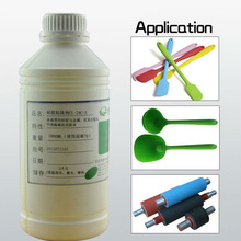 heat cured silicone vulcanizing agent cross bonding glue for metal to fabric