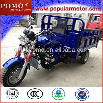 250cc water cool petrol motorized three wheel motorcycle