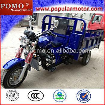250cc gasolina aire fresco motorizados de tres ruedas motocicleta