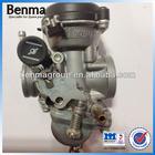 Mikuni MV30 Carburetor, Super Performance Motorbike Carburetor MV30 for 250cc Engine