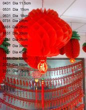 chinese traditional palace lantern
