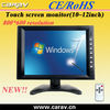 "For Outdoor and indoor Kiosks 12.1 ""computer monitor with touch screen"